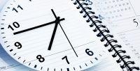 Правила застосування підсумованого обліку робочого часу