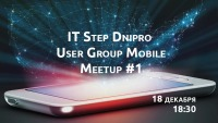 "18 декабря ""IT Step Dnipro User Group Mobile #1"""