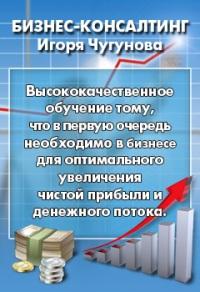 Практический смысл знать основы эффективного управления запасами предприятия (часть 2)